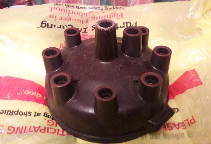 Te koop: Verdeelkap met aansluiting voor 2 bobines